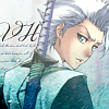 vampirehitsugaya's Avatar